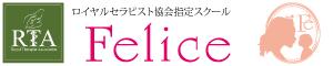 ママとベビー・キッズのための癒しサロンFelice〜フェリーチェ〜
